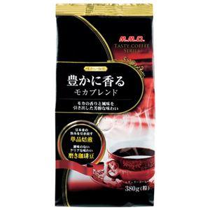 (まとめ) 三本コーヒー 味わい豊かに香るモカブレンド380g【×10セット】