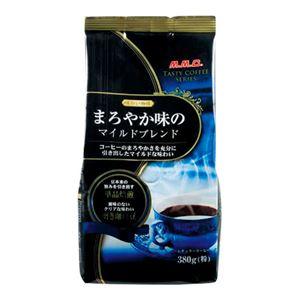 (まとめ) 三本コーヒー 味わい珈琲マイルドブレンド380g 5袋【×3セット】