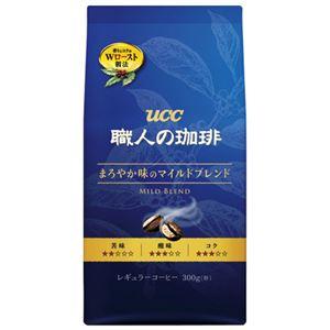 (まとめ) UCC UCC 職人の珈琲マイルドブレンド300g【×10セット】