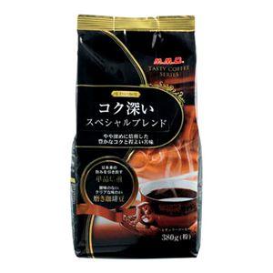 (まとめ) 三本コーヒー 味わい珈琲スぺシャルブレンド380gX5【×3セット】