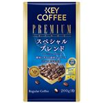 (まとめ) キーコーヒー VPスペシャルブレンド【×10セット】
