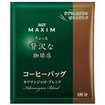 (まとめ) 味の素AGF ちょっと贅沢な珈琲店ドリップキリマン100P【×5セット】