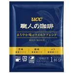 (まとめ) UCC 職人の珈琲マイルドブレンド 7g×100袋【×5セット】