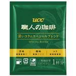 (まとめ) UCC 職人の珈琲 スペシャルブレンド 7g×100袋【×5セット】 border=