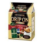 (まとめ) キーコーヒー ドリップオン バラエティパック /6P【×3セット】 border=