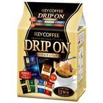 (まとめ) キーコーヒー ドリップオン バラエティパック /1パック【×10セット】 border=