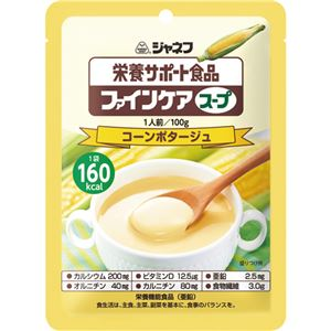 (まとめ)ファインケアスープコーンポタージュ6袋【×10セット】