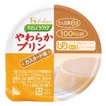 (まとめ) ハウス食品 やわらかプリン カスタード味(48入)【×3セット】