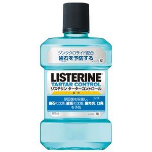 (まとめ) ジョンソンエンドジョンソン 薬用リステリン ターターCR 1000ml【×10セット】