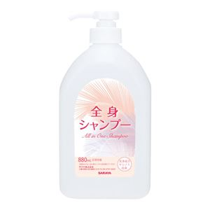 (まとめ) サラヤ 全身シャンプー用詰替空ボトル880ml【×10セット】