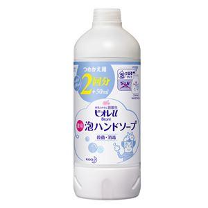 (まとめ) 花王 ビオレU 泡ハンドソープ 詰替 450ml【×10セット】