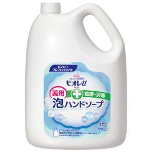 (まとめ) 花王 ビオレU 泡ハンドソープ 業務用 4L【×3セット】