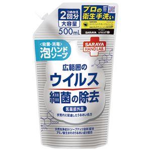 (まとめ) サラヤ ハンドラボ薬用泡ハンドソープ 詰替 500mL【×10セット】