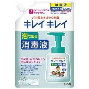 (まとめ) ライオン キレイキレイ薬用泡で出る消毒液詰替230ml【×10セット】