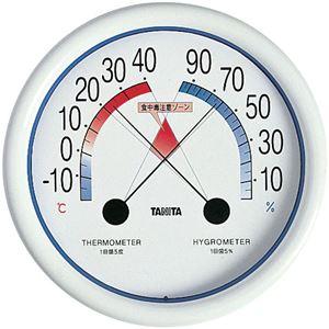 (まとめ) タニタ 食中毒注意ゾーン付温湿度計 WH5488【×5セット】 - 拡大画像