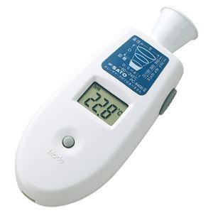 (まとめ) 佐藤計量器 ポケット放射温度計 PC-8400-2【×3セット】