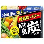 (まとめ) エステー 脱臭炭 冷蔵庫用大型 240g【×10セット】