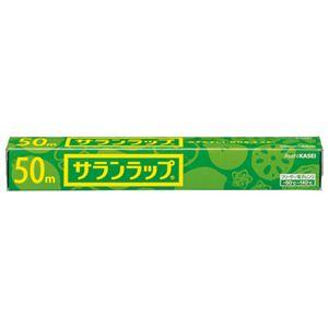 (まとめ) 旭化成ホームプロダクツ サランラップ レギュラー 30cm×50M【×10セット】