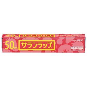 旭化成ホームプロダクツ サランラップ ミニ 22cm×50m 30本入