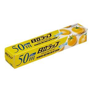 (まとめ) 日立化成 日立ラップ ミニ 22cmx50m 40本【×3セット】