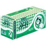 (まとめ) ライオン 業務用リードクッキングペーパー 箱入 70枚【×10セット】