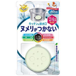 (まとめ) アース製薬 キッチンの排水口 ヌメリがつかない【×10セット】