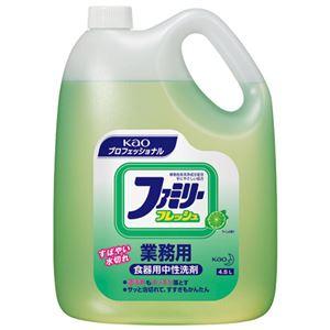 (まとめ) 花王 ファミリーフレッシュ 業務用 4.5L【×5セット】