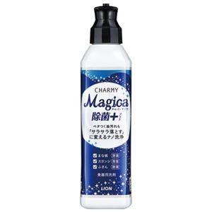 (まとめ) ライオン CHARMY Magica 除菌プラス 本体 220mL【×30セット】