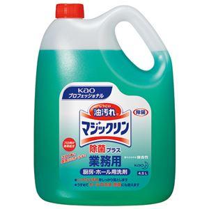 (まとめ) 花王 マジックリン 業務用 除菌 4.5L【×5セット】