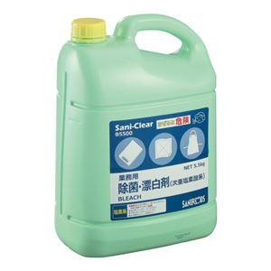 (まとめ)業務用除菌漂白剤サニクリーン B-5500【×5セット】