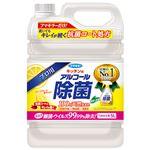 (まとめ) フマキラー キッチン用アルコール除菌スプレー 詰替 5L【×3セット】
