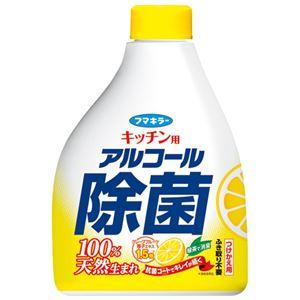 (まとめ) フマキラー アルコール除菌スプレー 詰替用 400ml【×10セット】