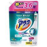 (まとめ) 花王 ウルトラアタックNeo 詰替用 1.3kg【×10セット】