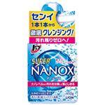 (まとめ) ライオン トップNANOX本体450g【×10セット】