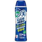 (まとめ) 花王 ワイドハイターEXパワー 粉末タイプ 530g【×10セット】