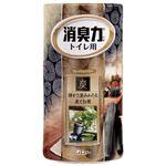 (まとめ) エステー トイレの消臭力 炭と白檀の香り 400mL【×10セット】