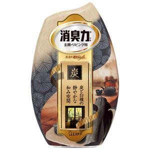 (まとめ) エステー お部屋の消臭力 炭と白檀の香り 400mL【×10セット】 - 拡大画像