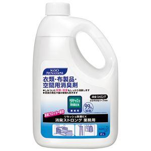 (まとめ) 花王 リセッシュ除菌EX 消臭ストロング業務用 2L【×5セット】