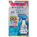 (まとめ) ライオン ハイジア除菌・消臭スプレー 詰替 320mL【×10セット】