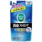 (まとめ) 花王 リセッシュ除菌EX消臭ストロングつめかえ【×10セット】