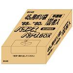 (まとめ) オルディ バランス45L半透明100枚BX45【×10セット】