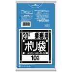 (まとめ) 日本サニパック ポリゴミ袋 N-21 青 20L 10枚【×50セット】