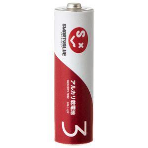 (まとめ) スマートバリュー アルカリ乾電池!) 単3×4本 N223J-4P【×30セット】