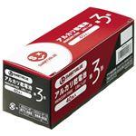 (まとめ) スマートバリュー アルカリ乾電池!) 単3×40本 N223J-4P-10【×10セット】