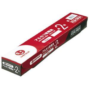 (まとめ) スマートバリュー アルカリ乾電池!) 単2×10本 N222J-2P-5【×10セット】