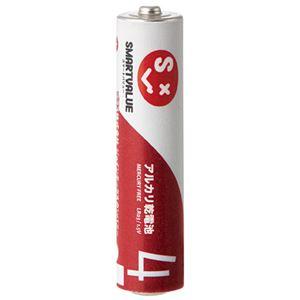 (まとめ) スマートバリュー アルカリ乾電池!) 単4×4本 N224J-4P【×30セット】