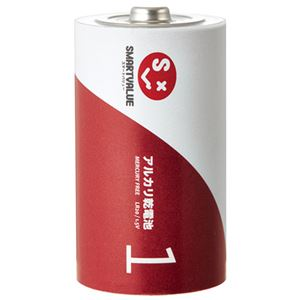 (まとめ) スマートバリュー アルカリ乾電池!) 単1×2本 N221J-2P【×10セット】