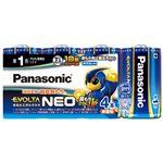 (まとめ) Panasonic 乾電池エボルタネオ単1形 4本入 LR20NJ/4SW【×10セット】
