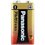 (まとめ) Panasonic アルカリ乾電池 9V 6LR61XJ/1S【×10セット】