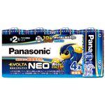 (まとめ) Panasonic 乾電池エボルタネオ単2形 4本入 LR14NJ/4SW【×10セット】
